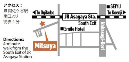 mitsuya6