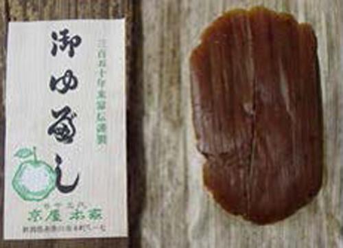 itoigawa4