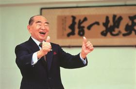 shiatsu2